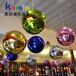 厂家直销彩色反光镜面球反光球活动礼仪庆典圣诞场地布置舞台装饰道具充气镜面球