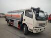 国五8吨东风多利卡加油车