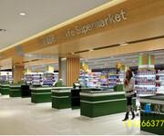 合肥超市装修设计,超市货架摆放技巧推荐图片