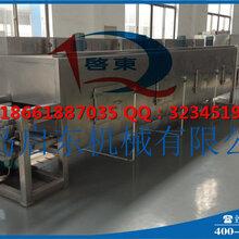 瓜子烘干机专业生产厂家瓜子烘干设备价格