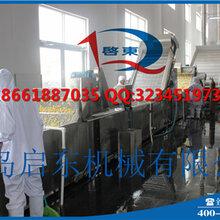 土豆烘干机QD土豆片烘干机土豆片烘干设备价格