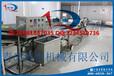 QD-PC/PCX韩国泡菜加工设备,泡菜生产线设备价格