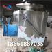 QD-DS/FBJ大蒜分瓣机用于蒜瓣分离损伤率低