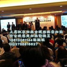 北京拍卖公司排行榜