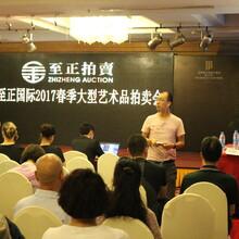 香港永丰展览拍卖有限公司联系电话?永丰拍卖公司征集什么藏品