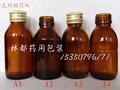 各种容量的棕色化工玻璃瓶图片