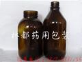 500ml棕色化工玻璃瓶图片