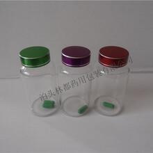 250ml高硼硅試劑玻璃瓶廠家直銷圖片