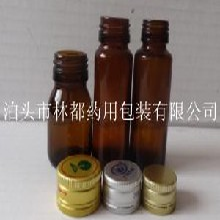 江苏徐州现货供应30毫升口服液瓶