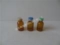 河北林都现货供应20毫升棕色玻璃瓶图片