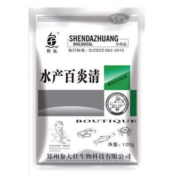 水產硫酸新霉素參大壯水產百炎清魚蝦蟹內服抗菌藥