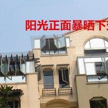 上地阳台玻璃贴膜防晒膜隔热膜安装