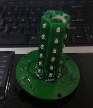 IED火焰灯方案开发图片