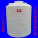 安徽滁州來安縣10噸沉淀劑塑料儲罐10立方塑料桶