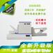 南昊光标阅卷机AP1551A特价3999元特价促销