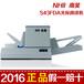 南昊光标阅卷机S50FBSA特价3999元特价促销