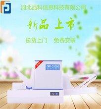 恩施品科光标阅读机D3360-D销售,欢迎来电咨询