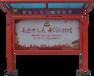 福建省健康教育宣传栏安全生产宣传栏铝合金公交亭铝合金报栏厂家