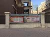 上海市帶頂棚掛墻報欄,連體掛墻報欄