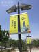 黑龍江省房地產廣告刀旗噴繪廣告牌鋁合金架子
