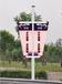 海拉爾燈桿廣告道旗框架成品現貨供應