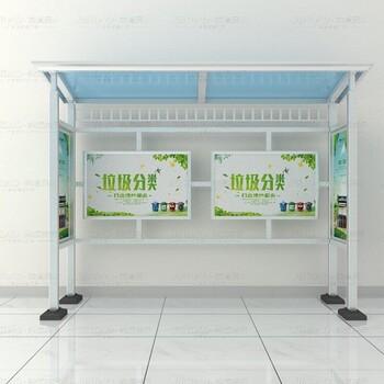 供应垃圾分类宣传亭/垃圾分类亭房厂家直销