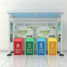 供应湖北省学校垃圾分类亭/新中式垃圾分类亭量大从优图片