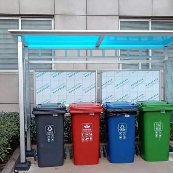 湖北省带雨棚垃圾分类亭/垃圾分类亭厂家直营