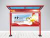 供應南陽市鋁合金宣傳欄室內企業宣傳欄活動欄廠家