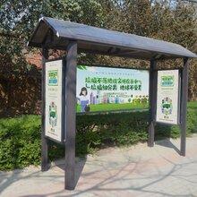 2020款新式垃圾分类亭/学校垃圾分类亭质优价低图片