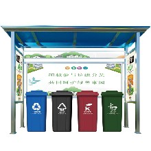 厂家供应河南省铝合金垃圾分类亭/垃圾分类亭优惠促销图片