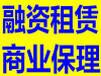 香港公司银行银行资信证明办理需要什么资料