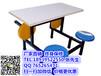 漯河学生餐桌椅(凳)厂家报价(新闻资讯)
