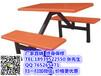 许昌餐桌椅定做——学生餐桌椅尺寸(禹州新闻网)