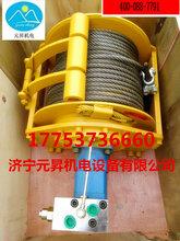 吊车起重机配件,多绳8吨液压卷扬机,质优价廉,安装方便图片