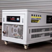 30千瓦汽油發電機規格圖片