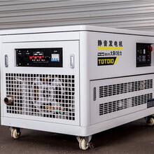 10kw汽油發電機現場安裝圖片