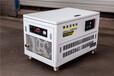 20千瓦汽油發電機智能化