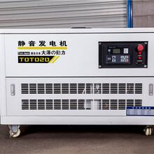 35千瓦汽油發電機箱體式圖片