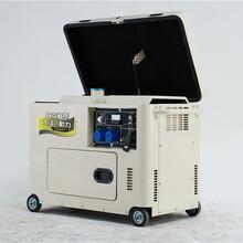 6kw柴油發電機全新系統圖片
