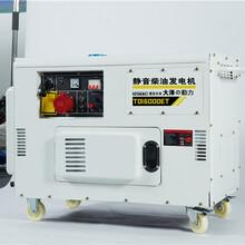 8kw車載柴油發電機圖片