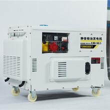 8000瓦柴油發電機帶廣告車圖片