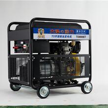 3千瓦開架柴油發電機圖片