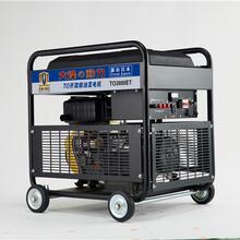 15千瓦柴油發電機便攜帶圖片