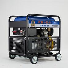 8千瓦柴油發電機工程施工圖片