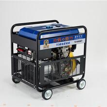 7千瓦柴油發電機電啟動圖片