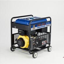 350A柴油發電電焊機訂貨圖片