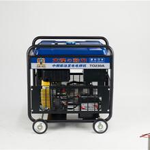 190A柴油發電電焊機管道施工圖片