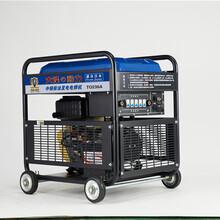 大澤動力230A柴油發電電焊機圖片