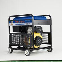 190A柴油發電電焊一體機圖片